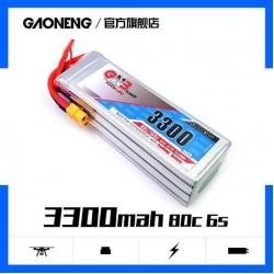 GNB 22.2V 3300Mah