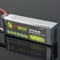 Lion-power 11.1v-2200mah