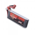 WildScorpion 7.4V 2200Mah