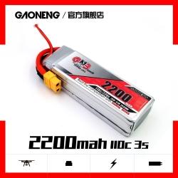 GNB 11.1V 2200Mah