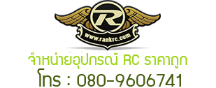 Rank-RC Shop 